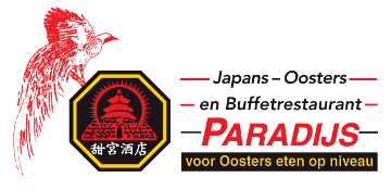Paradijs Uden - Japans en Oosters buffetrestaurant